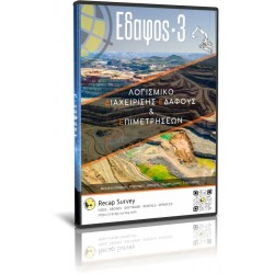 EDAFOS 3 - volume & take-off calculation software