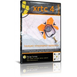 XRTC4 facelift - surveying software